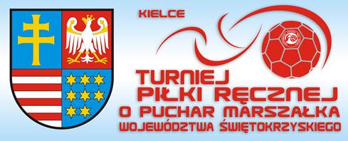 http://www.sprwisla.pl/images/Puchar-Marszalka-JUNIOR.jpg